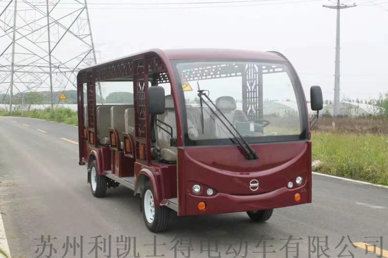 4-14座電動觀光車仿古觀光車旅遊觀光車出租