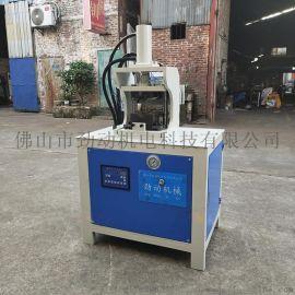 不锈钢方管角铁槽钢切45度90度角一次成型机械