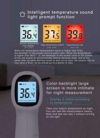康泰電子體溫計溫度計高精度醫家用額溫槍紅外線體溫槍