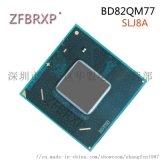 全新芯片BD82QM77(SLJ8A)