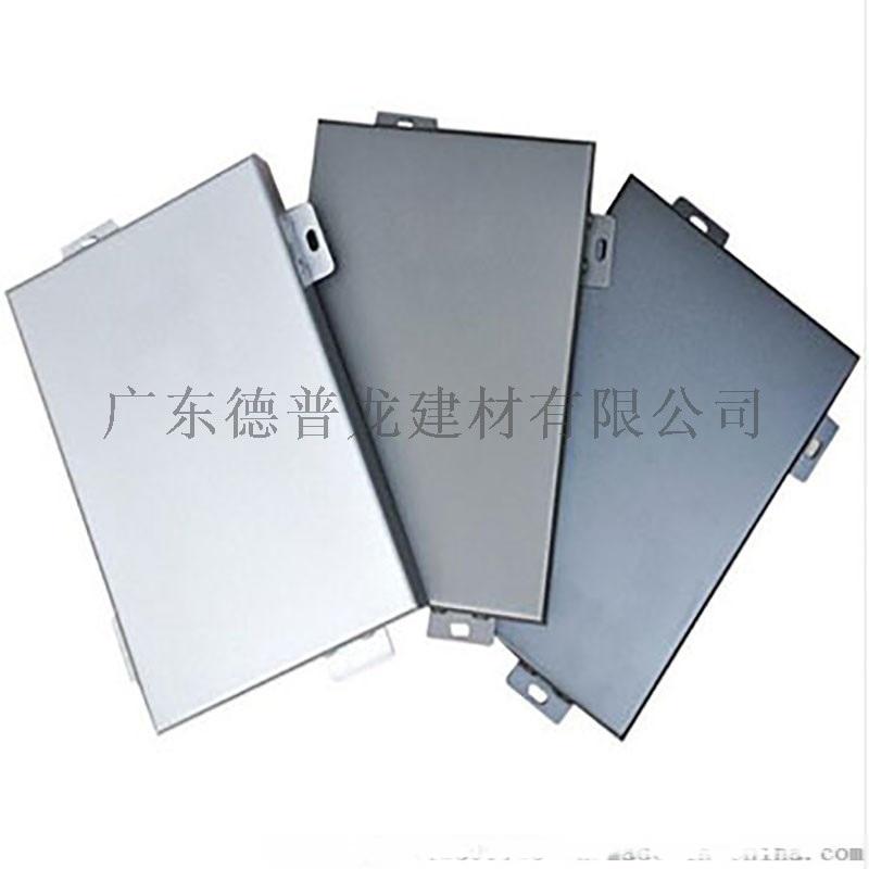 外墙烤漆铝板装饰材料厂家定做