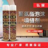 聚氨酯泡沫填缝剂生产厂家