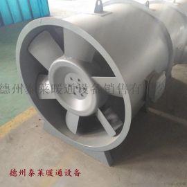斜流风机GXF-7A/8A/9A加压送风机