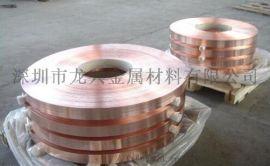 C104铜合金C104 铜板