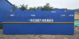 医院污水处理设备-鲁运环保