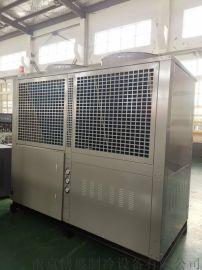 南京风冷螺杆式冷水机厂家 南京风冷螺杆低温冷水机
