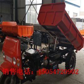 家用电动三轮车 小型载货自卸电动车