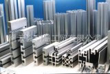 供应6063铝型材, 异形铝合金,园林工具铝型材