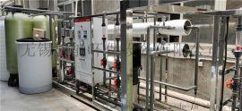 水刺无纺布机械用水设备/水刺驻极水处理设备