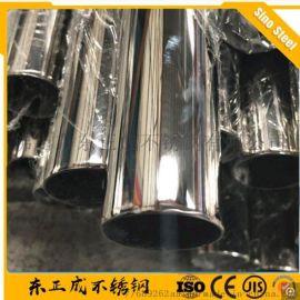 广西201不锈钢焊管拉丝 亚光不锈钢装饰焊管