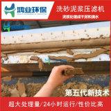 高鐵打樁泥漿榨乾設備 鐵路打樁泥漿脫水機廠家 建築泥漿分離脫水設備
