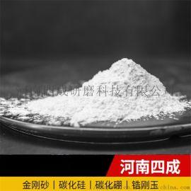 磨刀石 油石用白色氧化铝粉/白色抛光粉