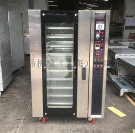 上海厂家研麦供应10盘热风循环烤箱电热燃气烤炉