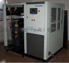 上海汉钟空气压缩机AE6-55A系列