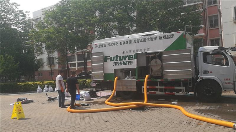 东莞新型化粪池抽粪车 粪污净化干湿分离吸粪车