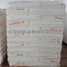 LLDPE 1002YB 线性低密度聚乙烯原