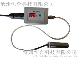 OVA-MACR-025L-M1000氧化锆氧浓度传感器 CEMS氧量分析仪