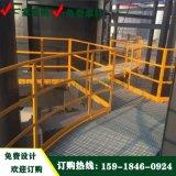从化钢格栅板 楼梯踏步板 楼顶封顶平台板 水沟盖板