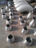S31803对焊弯头管件沧州恩钢供应