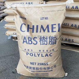 台湾奇美 ABS 765A 阻燃塑料