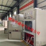 315KW/10KV水泵电机高压固态软启动柜