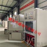 315KW/10KV水泵電機高壓固態軟啓動櫃