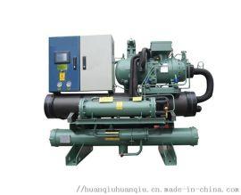 螺杆式冷冻机厂家-河北氧化  制冷机-螺杆冷水机