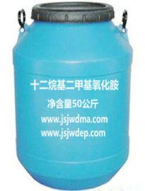 十二烷基二甲基氧化胺OB-2調理劑