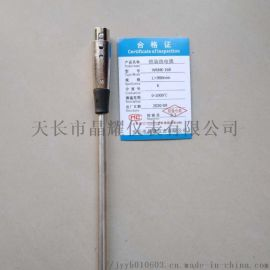 铠装热电偶 WRNK-168