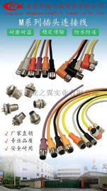 防水插头线,传感线, ,M12控制线