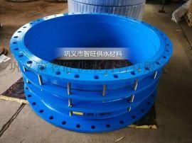 优质管道伸缩接头限位伸缩接头钢制伸缩接头 厂家直销