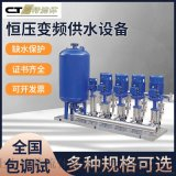 恒压变频供水设备生产厂家