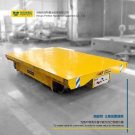 蓄电池低压轨道电动平车 遥控手柄转运车 导轨小车