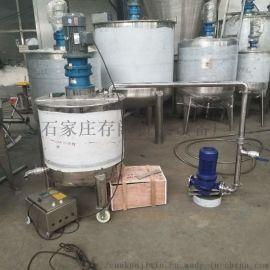 液体容器罐化工搅拌冷热缸 食品级保温调配罐