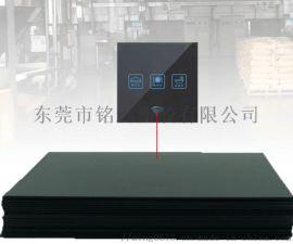 红外线穿透板材 红外板材