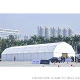 广州厂家直销婚礼帐篷餐厅遮阳篷房定制交货