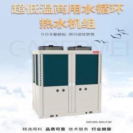 供暖空气能采暖热泵厂家 空气源热水机工程项目