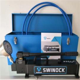 手动液压泵 SWINOCK  压手动液压泵