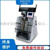 自动管装烧录机1213D IC芯片烧录机