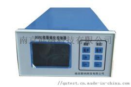 DSPC阀位控制器