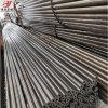 大口径精密钢管 精密钢管厚壁 精密钢管切割定做