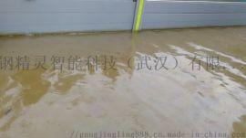 武汉组合式挡水板 加厚挡水板