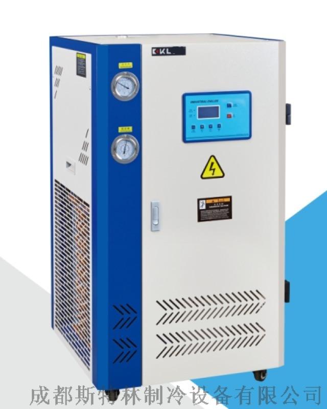 水冷箱式冷机、激光冷水机、冷水机厂家
