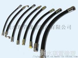衡水琪萱耐油耐磨高压钢丝橡胶软管