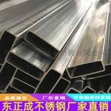 不锈钢矩形管 304镀色不锈钢矩形管