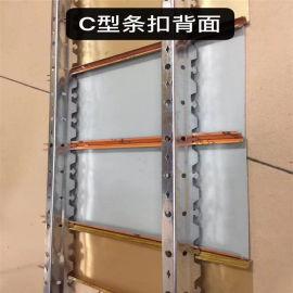 山西加油站工程铝条扣吊顶 国企加油站吊顶装饰材料