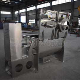 石灰材料混合机 超细木粉不锈钢卧式无重力信誉可靠