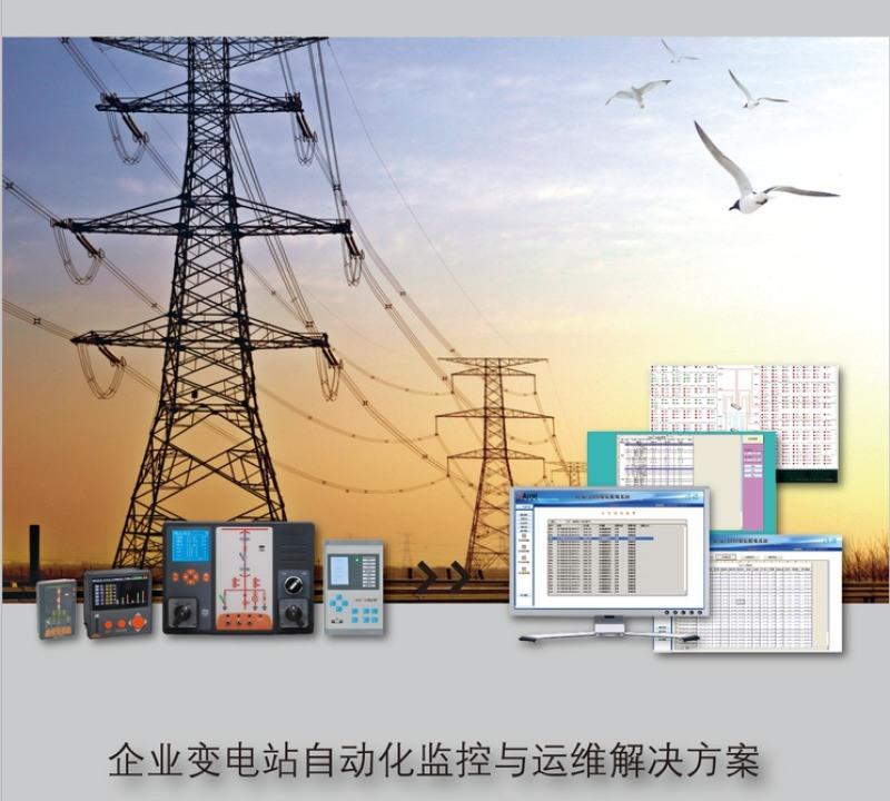 郑州市政府 推广智慧式电气火灾安全隐患排查监管系统