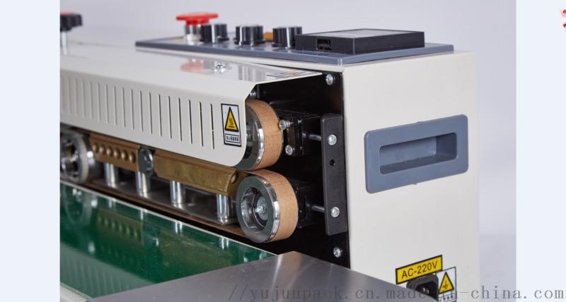 封口机 FR-1000型多功能薄膜封口机