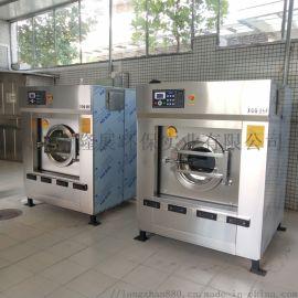 不锈钢大型工业洗脱机 洗衣房专用洗涤设备